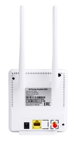 Интернет-центр Anydata R200 (W0047591) 10/100BASE-TX/4G(3G)