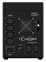 Источник бесперебойного питания Ippon Smart Power Pro 1000 600Вт 1000ВА черный