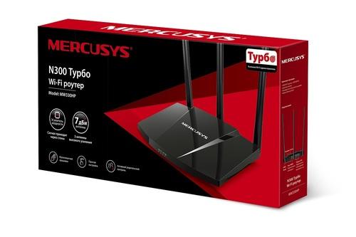 Роутер беспроводной Mercusys MW330HP N300 10/100BASE-TX черный