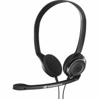 Наушники с микрофоном Sennheiser PC 8 USB черный 2м накладные USB оголовье (504197)