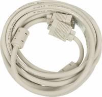 Кабель-удлинитель Ningbo CAB015S-5m VGA (m) VGA (f) 5м феррит.кольца