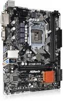 Материнская плата Asrock H110M-DVS R2.0 Soc-1151 Intel H110 2xDDR4 mATX AC`97 8ch(7.1) GbLAN+VGA+DVI