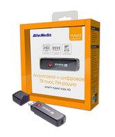 Тюнер-ТВ/FM Avermedia AVerTV Hybrid Volar HD внешний USB/S-video x1 PDU
