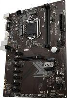 Материнская плата MSI H310-A PRO Soc-1151v2 Intel H310 2xDDR4 ATX AC`97 8ch(7.1) GbLAN+DVI+HDMI