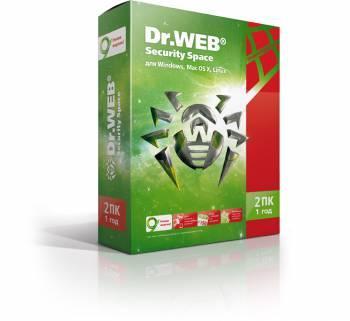 Программное Обеспечение DR.Web Security Space 2PC 1Y Base Box (BHW-B-12M-2-A3)
