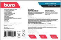 Кабель сетевой Buro BU-CCA-045 UTP 4 пары cat5E solid 0.45мм CCA 305м серый