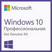 Программное Обеспечение Microsoft Windows 10 Pro GGK Rus 64bit DVD 1pk DSP ORT OEI +ID316635 (4YR-00237-L)