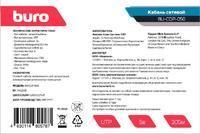 Кабель сетевой Buro BU-COP-050 UTP 4 пары cat5E solid 0.50мм Cu 305м серый