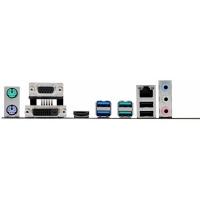 Материнская плата Asus H110M-PLUS Soc-1151 Intel H110 2xDDR4 mATX AC`97 8ch(7.1) GbLAN+VGA+DVI+HDMI