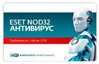 ПО ESET NOD32 Антивирус - продление лицензии на 1 год на 3ПК, CARD