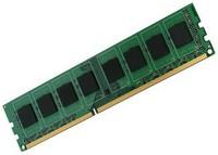 Память DDR3 8Gb 1600MHz Kingmax KM-LD3-1600-8GS RTL PC3-12800 DIMM 240-pin