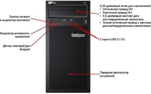 "Сервер Lenovo ThinkSystem ST50 1x8100 1x16Gb x4 2x1Tb 3.5"" SATA 1x250W (7Y48S04B00)"