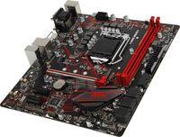 Материнская плата MSI B360M GAMING PLUS Soc-1151v2 Intel B360 2xDDR4 mATX AC`97 8ch(7.1) GbLAN+VGA+DVI+HDMI