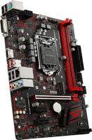 Материнская плата MSI H310M GAMING PLUS Soc-1151v2 Intel H310 2xDDR4 mATX AC`97 8ch(7.1) GbLAN+DVI+HDMI