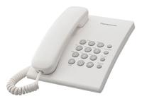 Телефон проводной Panasonic KX-TS2350RUW белый
