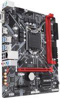 Материнская плата Gigabyte B360M H Soc-1151v2 Intel B360 2xDDR4 mATX AC`97 8ch(7.1) GbLAN+VGA+HDMI