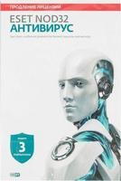 Программное Обеспечение Eset NOD32 Антивирус продление лицензии 3PC 1Y Box (NOD32-ENA-RN(BOX3)-1-1)