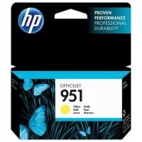 Картридж струйный HP CN052AE желтый (700стр.) для HP OJ Pro 8610/8620