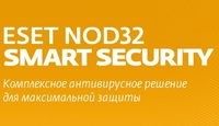 ПО Eset NOD32 Smart Security - лиц на 1год или прод на 20мес 3-Desktop Card (NOD32-ESS-2012RN(CARD)-1-1)