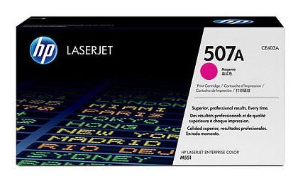 Тонер Картридж HP 507A CE403A пурпурный (5500стр.) для HP CLJ M551