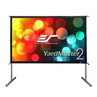 Экран на штативе Elite Screens 149x266см Yard Master OMS120H2-DUAL 16:9 переносной(мобильный) натяжной