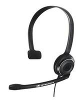 Наушники с микрофоном Sennheiser PC 7 черный 2м накладные USB оголовье (504196)