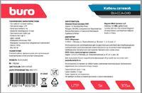 Кабель сетевой Buro BU-CCA-040 UTP 4 пары cat5E solid 0.40мм CCA 305м серый