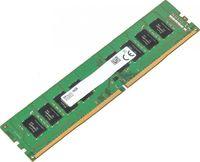 Память DDR4 16Gb 2133MHz Hynix OEM PC4-17000 DIMM 288-pin 1.2В original