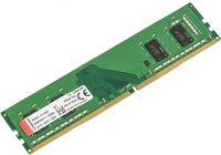 Память DDR4 4Gb 2400MHz Kingston KVR24N17S6/4 RTL PC4-19200 CL17 DIMM 288-pin 1.2В
