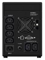 Источник бесперебойного питания Ippon Smart Power Pro 1400 840Вт 1400ВА черный
