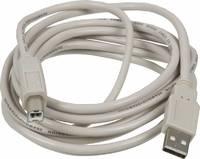 Кабель Ningbo USB2.0-AM-BM-3-BR USB A(m) USB B(m) 3м блистер
