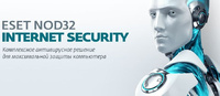 Программное Обеспечение Eset NOD32 Internet Security 1 год или продл 20 мес 3 устройства 1 год Card (NOD32-EIS-1220(CARD)-1-3)