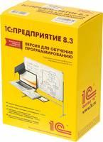 ПО 1С Предприятие 8.3. Версия для обучения программированию. (4601546109996)