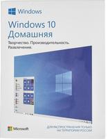 Операционная система Microsoft Windows 10 Home 32/64 bit SP2 Rus Only USB Акция (HAJ-00073-M)