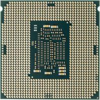Процессор Intel Original Core i5 7600 Soc-1151 (CM8067702868011S R334) (3.5GHz/Intel HD Graphics 630) OEM