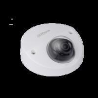 IP-камера уличная Dahua DH-IPC-HDPW1420FP-AS-0280B