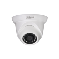 IP-камера уличная Dahua DH-IPC-HDW1020SP-0280B-S3