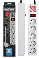 Сетевой фильтр Powercube SPG-B-10 3м (5 розеток) серый (коробка)