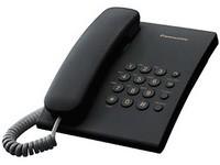 Телефон проводной Panasonic KX-TS2350RUB черный