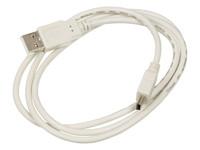 Кабель Ningbo USB2.0-M5P USB A(m) mini USB B (m) 1.8м серый
