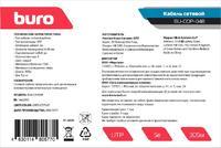 Кабель сетевой Buro BU-COP-048 UTP 4 пары cat5E solid 0.48мм Cu 305м серый